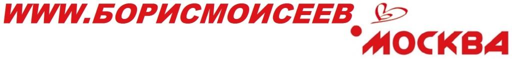 москва-лого