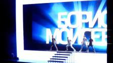 Борис Моисеев Premier Ballet Кватрет Family Москва Кремль YOUБИЛЕЙ! 23.04 (15)