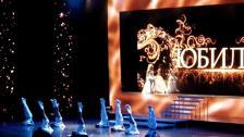 Борис Моисеев Premier Ballet Кватрет Family Москва Кремль YOUБИЛЕЙ! 23.04 (7)