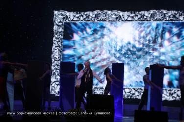 Борис Моисеев Санкт-Петербург БКЗ Октябрьский 02.04.2015 альбом 2 (94)