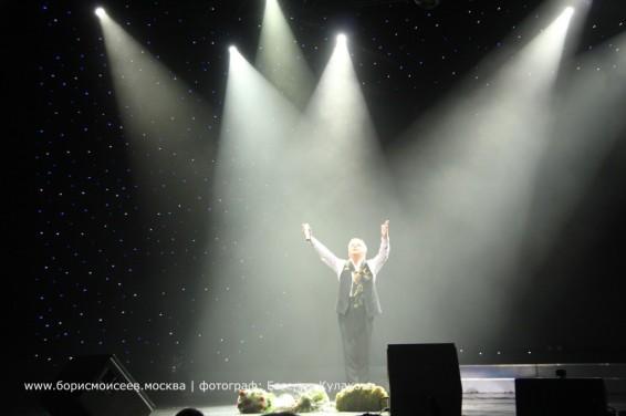 Борис Моисеев Санкт-Петербург БКЗ Октябрьский 02.04.2015 альбом 2 (99)