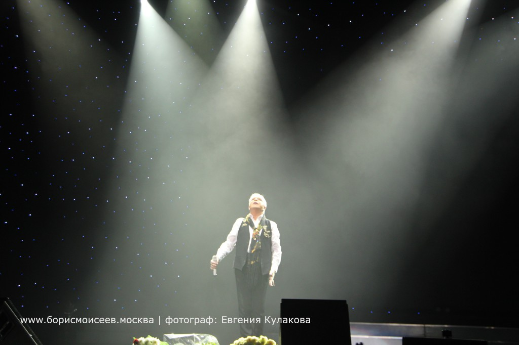 Борис Моисеев Санкт-Петербург БКЗ Октябрьский 02.04.2015 альбом 2 (100)