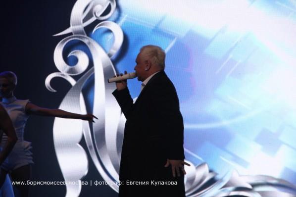 Борис Моисеев Санкт-Петербург БКЗ Октябрьский 02.04.2015 альбом 1 (37)