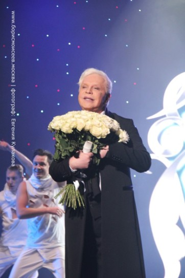 Борис Моисеев Санкт-Петербург БКЗ Октябрьский 02.04.2015 альбом 1 (43)