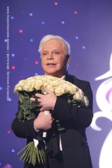 Борис Моисеев Санкт-Петербург БКЗ Октябрьский 02.04.2015 альбом 1 (46)