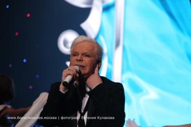 Борис Моисеев Санкт-Петербург БКЗ Октябрьский 02.04.2015 альбом 1 (60)