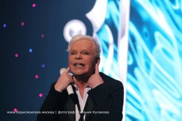 Борис Моисеев Санкт-Петербург БКЗ Октябрьский 02.04.2015 альбом 1 (61)