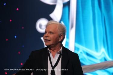 Борис Моисеев Санкт-Петербург БКЗ Октябрьский 02.04.2015 альбом 1 (65)