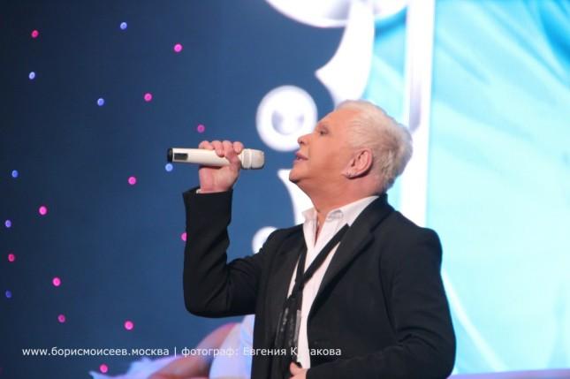 Борис Моисеев Санкт-Петербург БКЗ Октябрьский 02.04.2015 альбом 1 (66)