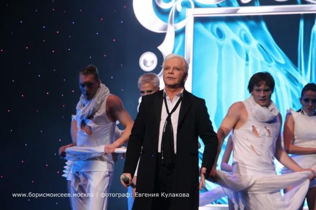 Борис Моисеев Санкт-Петербург БКЗ Октябрьский 02.04.2015 альбом 1 (67)
