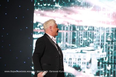 Борис Моисеев Санкт-Петербург БКЗ Октябрьский 02.04.2015 альбом 1 (88)