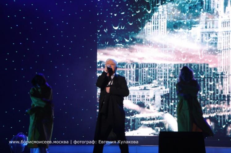 Борис Моисеев Санкт-Петербург БКЗ Октябрьский 02.04.2015 альбом 1 (91)