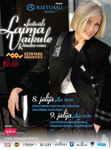 Лайма Вайкуле фестиваль в Юрмале 2015