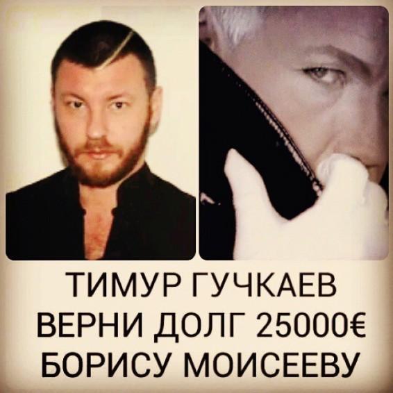 990576166526145599_190654244